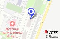 Схема проезда до компании НАУЧНО-МЕДИЦИНСКИЙ ЦЕНТР КОБРА в Москве