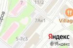 Схема проезда до компании Центр фотохимии РАН в Москве