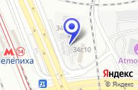Схема проезда до компании АЗС ЮНИОН ГАЗ в Москве