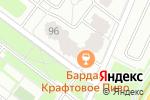 Схема проезда до компании Pony Bar в Москве