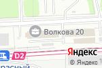 Схема проезда до компании Колледж в Москве