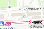 Схема проезда до компании Эко time в Москве
