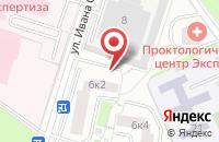 Схема проезда до компании Элиостина в Москве