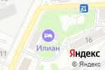 Схема проезда до компании Legalcon в Москве