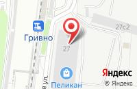 Схема проезда до компании Амазоне в Климовске