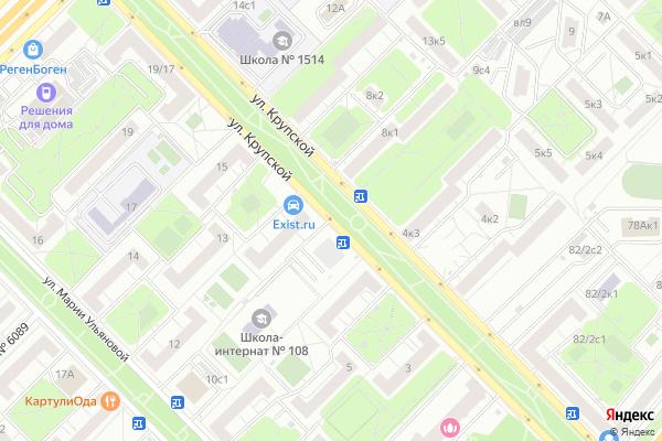 Ремонт телевизоров Улица Крупской на яндекс карте