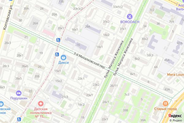 Ремонт телевизоров 3 й Михалковский переулок на яндекс карте