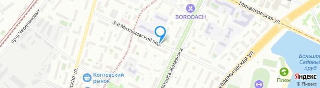 переулок Михалковский 3-й