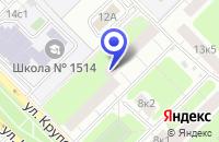 Схема проезда до компании МАГАЗИН КУХОННЫЕ УГОЛКИ НА КРУПСКОЙ в Москве