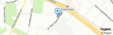 La Sante на карте Москвы