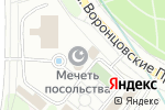 Схема проезда до компании Мечеть Посольства Исламской Республики Иран в Москве