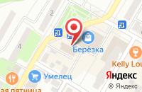 Схема проезда до компании ЗАГС г. Подольска в Подольске