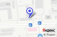 Схема проезда до компании ПТФ НЕМИГА-М в Москве