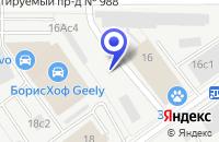 Схема проезда до компании ТФ МАТСАН в Москве