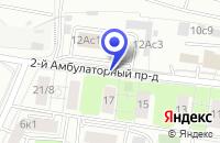 Схема проезда до компании ТФ АЭРОТЕРМ-СЕРВИС в Москве