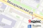 Схема проезда до компании Почтовое отделение №125239 в Москве