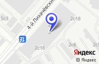 Схема проезда до компании ТФ ИНТЕРСТЕКЛО в Москве