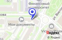 Схема проезда до компании ТФ ТРИЭРС в Москве