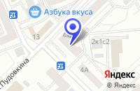 Схема проезда до компании ПРЕДСТАВИТЕЛЬСТВО В МОСКВЕ ПТФ КАВО ДЕНТАЛ РУССЛАНД в Москве