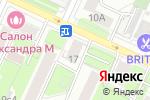 Схема проезда до компании Понарошку в Москве