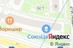 Схема проезда до компании Гастроном и Я в Москве