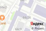 Схема проезда до компании Инфинит в Москве