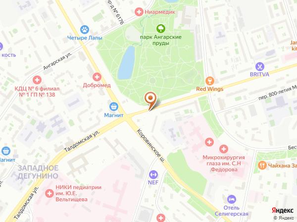 Остановка Талдомская ул. в Москве