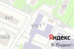 Схема проезда до компании SOS-Auto в Москве