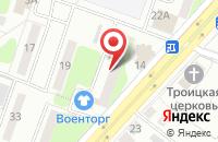 Схема проезда до компании МУ ДРУЖИННИК в Дмитрове