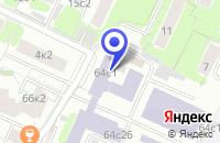 Схема проезда до компании АТП МАДИ ЛОДЖИСТИК в Москве