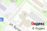 Схема проезда до компании Lightalight в Москве