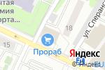 Схема проезда до компании Прораб в Москве