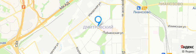 район Дмитровский