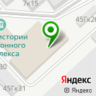 Местоположение компании Авиакомплекс им. С.В. Ильюшина