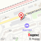 Автомойка на проезде Черепановых