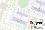 Схема проезда до компании Средняя общеобразовательная школа №1206 с углубленным изучением английского языка в Москве