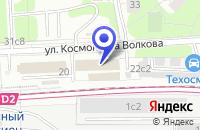 Схема проезда до компании ПРОЕКТНОЕ ПРЕДПРИЯТИЕ МАШПРОМПРОЕКТ в Москве