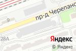 Схема проезда до компании Автомойка на проезде Черепановых в Москве