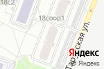 Схема проезда до компании Ясень в Москве