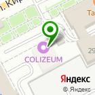 Местоположение компании Спортбет