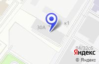 Схема проезда до компании БАРС-2 в Москве