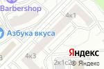 Схема проезда до компании Мосфильм в Москве