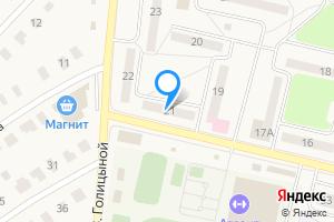 Однокомнатная квартира в Талдоме микрорайон Юбилейный, 21