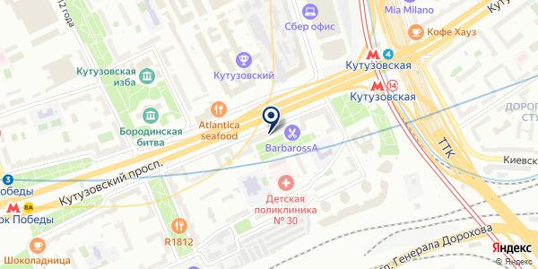 САЛОН КРАСОТЫ АРОМА ТРЕЙДИНГ на карте Москве