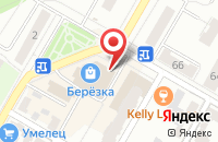 Схема проезда до компании Fix Price в Подольске