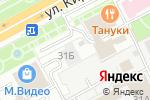 Схема проезда до компании Летний Дворик в Подольске