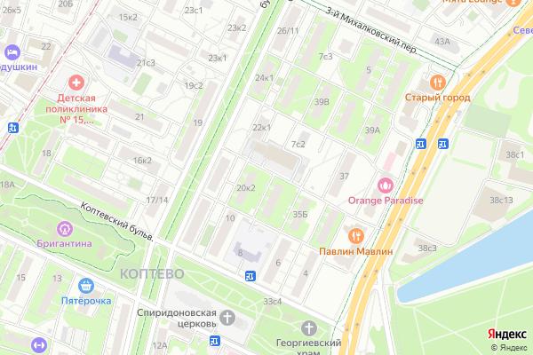 Ремонт телевизоров Район Коптево на яндекс карте