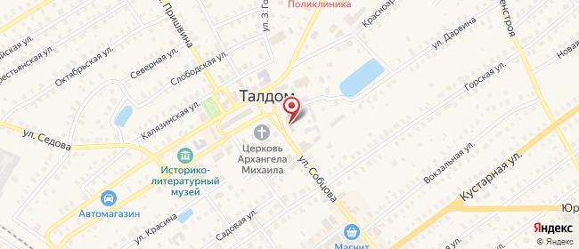 Карта расположения пункта доставки Ростелеком в городе Талдом