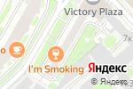 Схема проезда до компании Макет СВ в Москве
