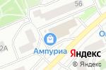 Схема проезда до компании Меха-Шарм в Москве